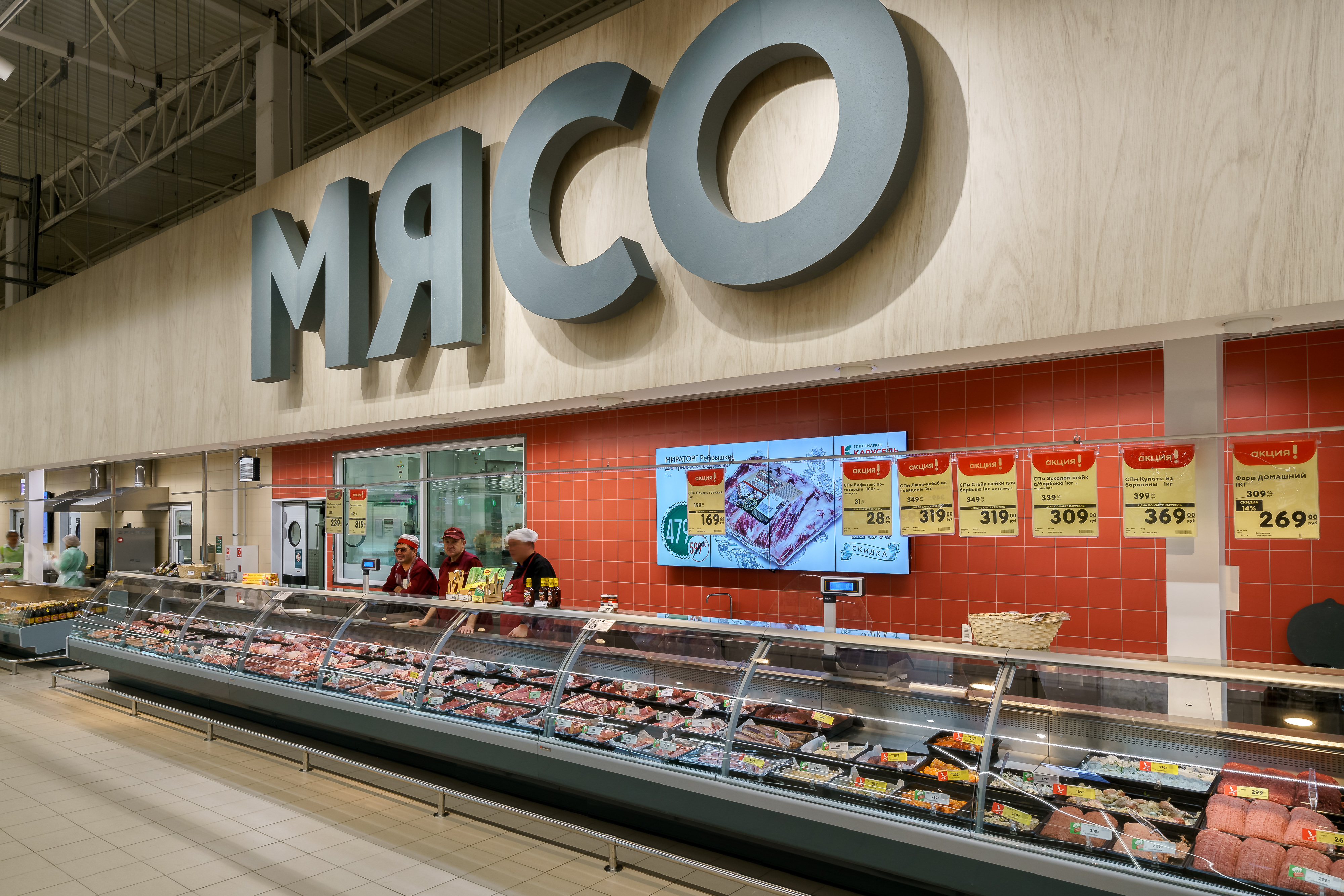 интерьерная фотосъёмка гипермаркета